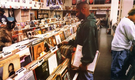 DJ Shadow: 'Entroducing' Track-by-Track Album Review