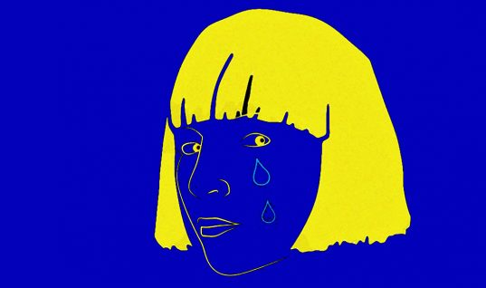 Sia: 'Big Girls Cry' Music Video Review