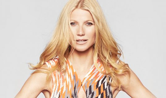 Gwyneth Paltrow Launches Her Own Publishing Line