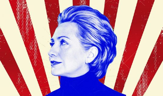 Hillary Clinton: 15 Things You Didn't Know (Part 1)