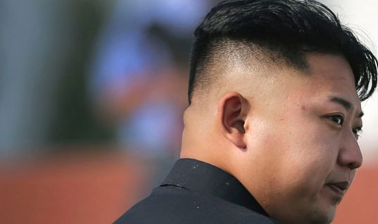 Kim Jong-un's Abysmal Haircut Is Now Enforced
