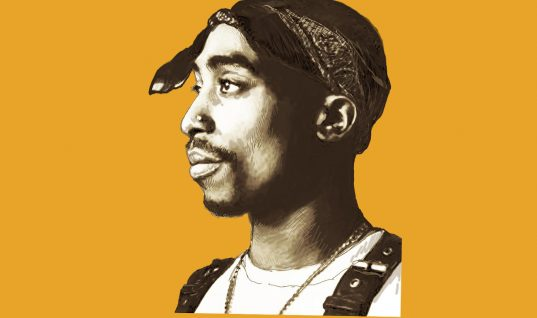 2pac: 15 Things You Didn't Know (Part 1)