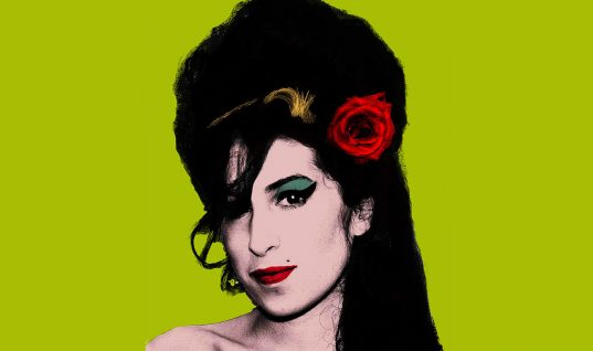 Amy Winehouse: 15 Things You Didn't Know (Part 1)