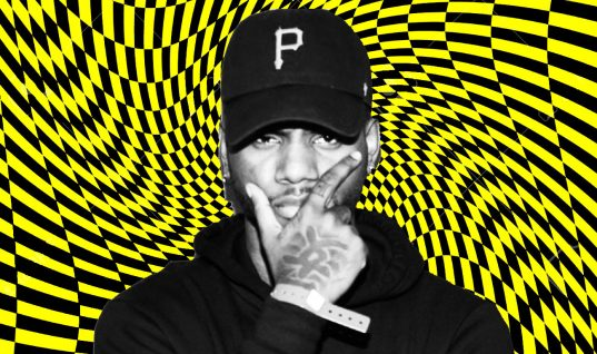 Bryson Tiller: 15 Interesting Facts You Didn't Know