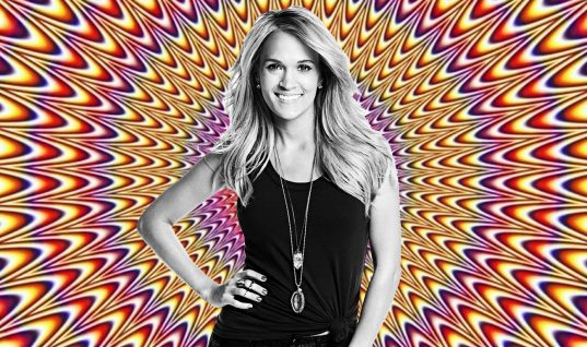 Carrie Underwood: 15 Things You Didn't Know (Part 2)