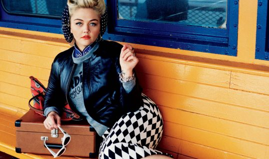 Elle King: 15 Things You Didn't Know (Part 1)