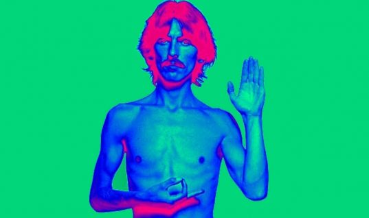George Harrison: 15 Things You Didn't Know (Part 1)