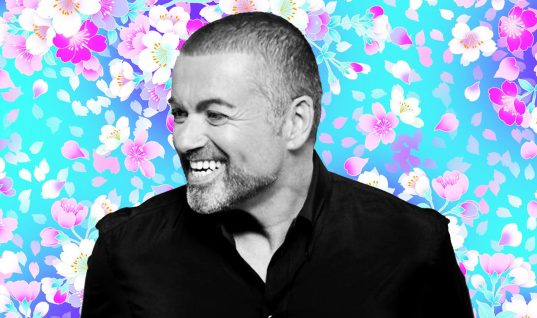 George Michael: 15 Things You Didn't Know (Part 2)