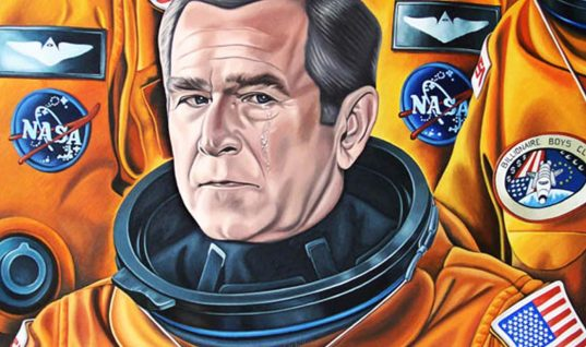 George W. Bush: 15 Things You Didn't Know (Part 1)