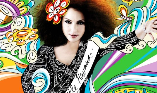 Gloria Estefan: 15 Things You Didn't Know (Part 1)