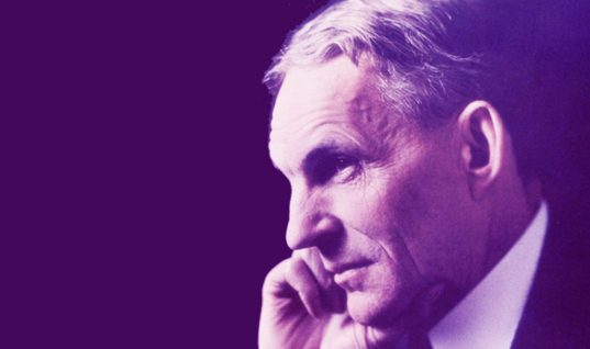 Henry Ford: 15 Things You Didn't Know (Part 2)