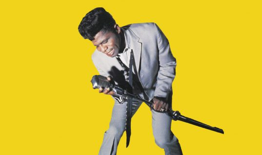 James Brown: 15 Things You Didn't Know (Part 2)