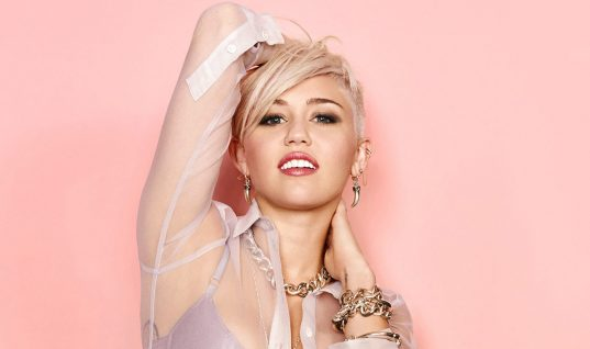 Miley Cyrus: 15 Things You Didn't Know (Part 1)