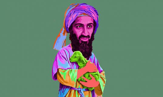 Osama bin Laden: 15 Things You Didn't Know (Part 1)