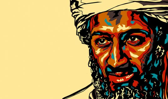 Osama bin Laden: 15 Things You Didn't Know (Part 2)