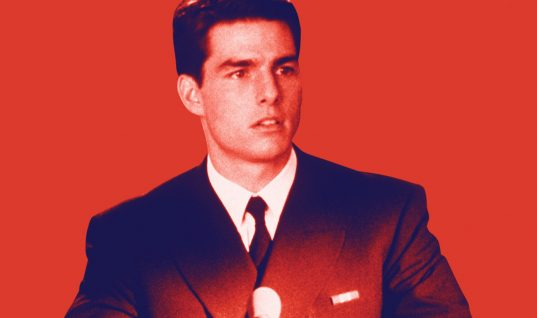 Tom Cruise: 15 Things You Didn't Know (Part 2)