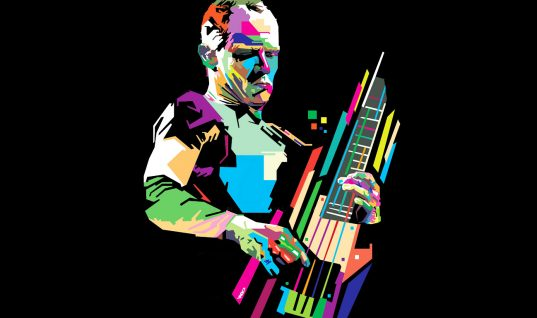 Flea: 15 Things You Didn't Know (Part 1)