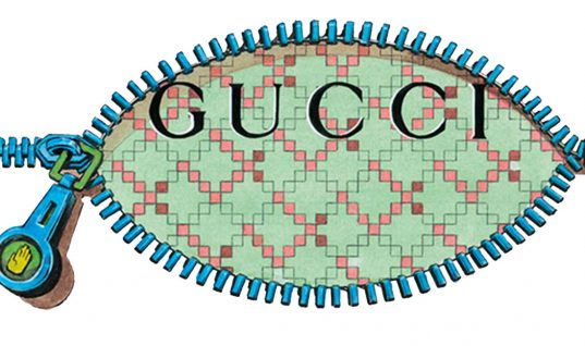 Gucci: 15 Things You Didn't Know (Part 1)