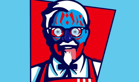 KFC: 16 Things You Didn't Know (Part 2)