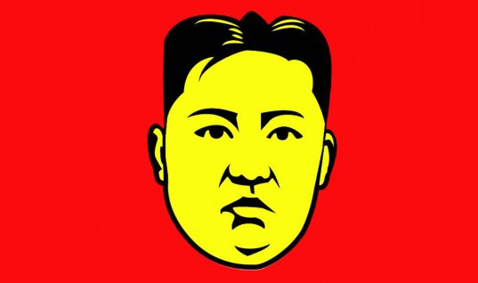Kim Jong-un: 15 Things You Didn't Know (Part 1)