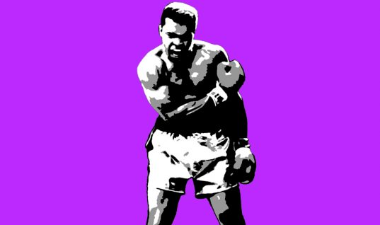 Muhammad Ali: 15 Things You Didn't Know (Part 1)