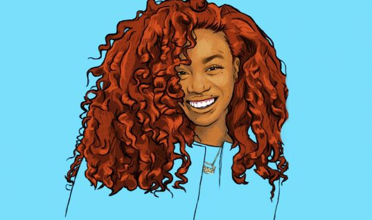 SZA: 15 Things You Didn't Know (Part 1)