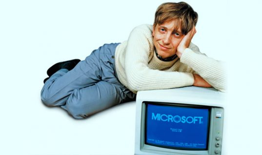 Microsoft: 40 Things You Didn't Know (Part 3)