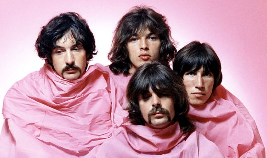 Pink Floyd: 15 Things You Didn't Know (Part 2)