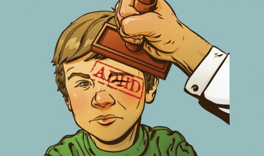 ADHD: 15 Things You Definitely Didn't Know (Part 1)