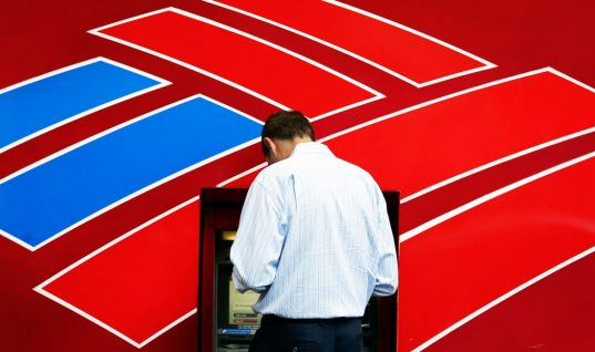 Bank of America: 15 Things You Want to Know (Part 1)