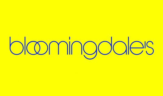 Bloomingdale's: 15 Things You Didn't Know (Part 1)