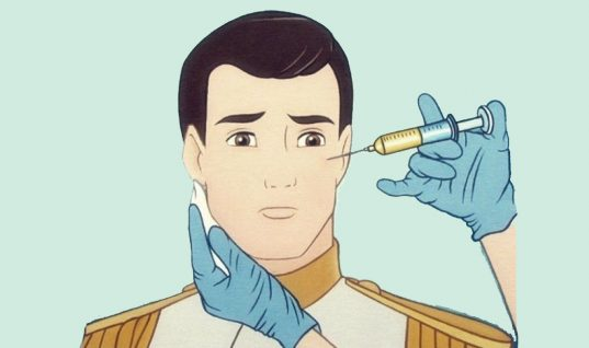 Botox: 15 Things You Didn't Know (Part 1)