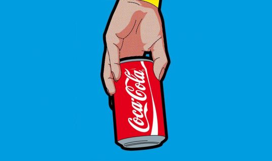 Coca Cola: 15 Things You Didn't Know (Part 1)