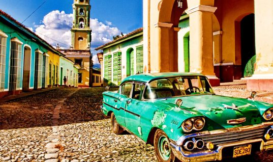 Cuba: 15 Things You Didn't Know (Part 1)