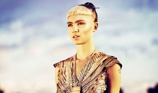 Grimes: 15 Things You Didn't Know (Part 2)