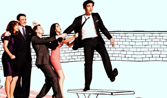 How I Met Your Mother: 15 Things You Didn't Know (Part 1)