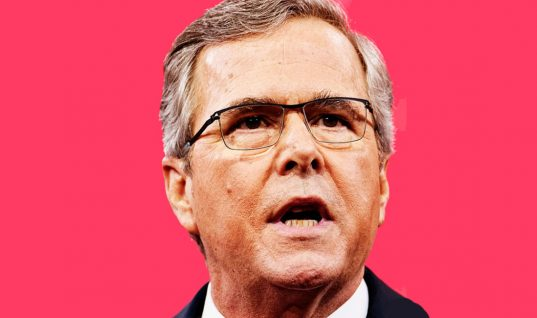 Jeb Bush: 15 Things You Didn't Know (Part 1)