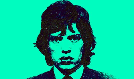 Mick Jagger: 15 Things You Didn't Know (Part 1)