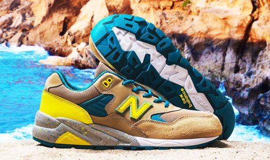 New Balance: 15 Things You Didn't Know (Part 1)