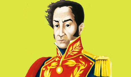 Simon Bolivar: 15 Things You Didn't Know (Part 1)