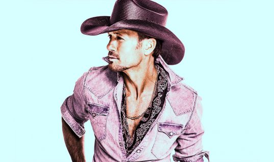 Tim McGraw: 15 Things You Didn't Know (Part 2)