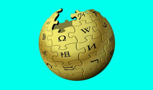 Wikipedia: 15 Things You Didn't Know (Part 1)