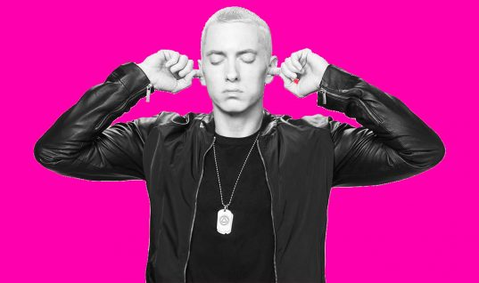 Eminem: 10 Secrets You Didn't Know About His Life