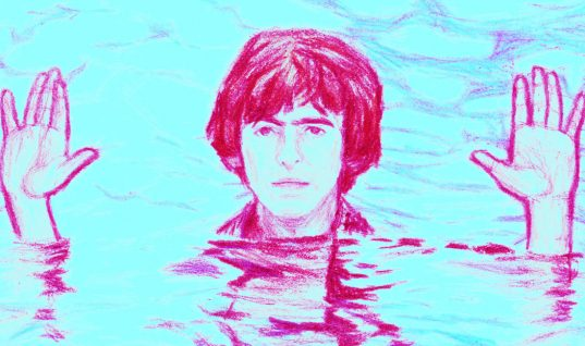 George Harrison: 15 Facts You Didn't Know