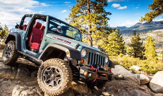 Jeep: 7 Facts About the Car Manufacturer