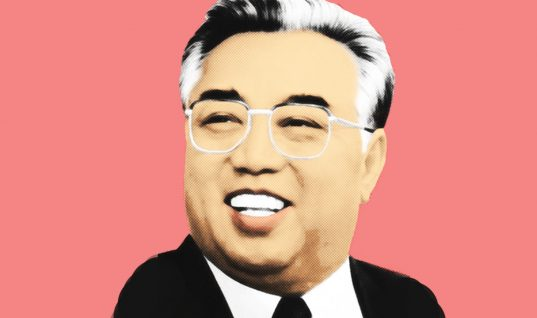 Kim II-Sung: Top 7 Things You Didn't Know