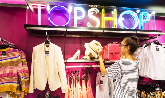 Topshop: 8 Interesting Facts You Didn't Know
