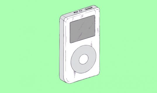 Your iPod: 15 Amazing Things You Didn't Know (Part 1)