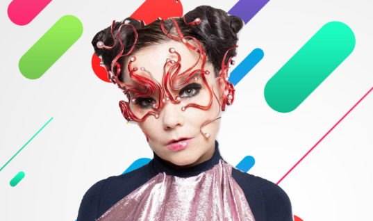10 Fast Facts About Björk