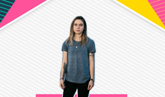 Facts About Songwriting Prodigy Julien Baker